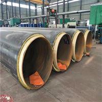 管径325聚氨酯地埋热水输送保温管