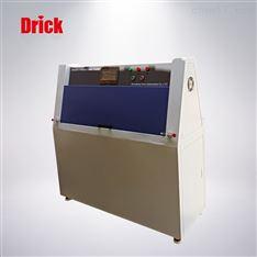 紫外灯耐气候试验箱 紫外老化试验机