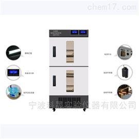 多温区恒温恒湿培养箱HWS-620L-2超声波