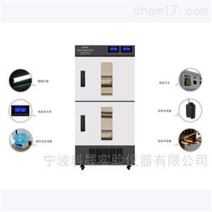 HWS-620L-2 科晟智能多温区恒温恒湿培养箱