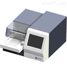WD-2103B北京六一非医用全自动酶标仪
