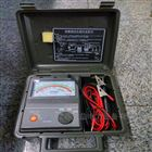 2.5KV吸收比绝缘电阻测试仪