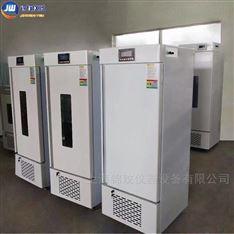 上海低温生化培养箱厂家