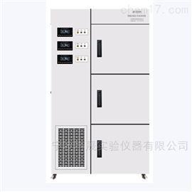 智能多温区生化培养箱 SPX-620L-3 无氟
