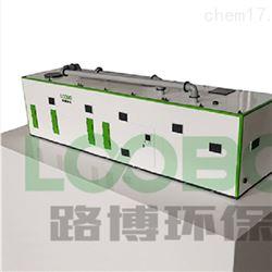 LB转轮浓缩型低温触媒氧化设备