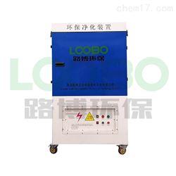 LB-JY系列有机废气净化设备一体机
