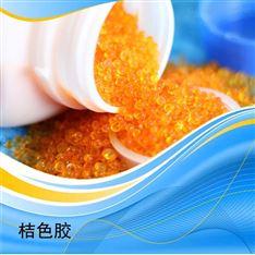 硅胶干燥剂厂家直供变色桔胶2-4mm防潮专用