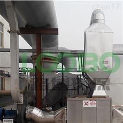 LB-FCR有机废气催化燃烧净化装置