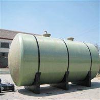 200 150 100 75 50 立方地上可移動式玻璃鋼消防貯水罐