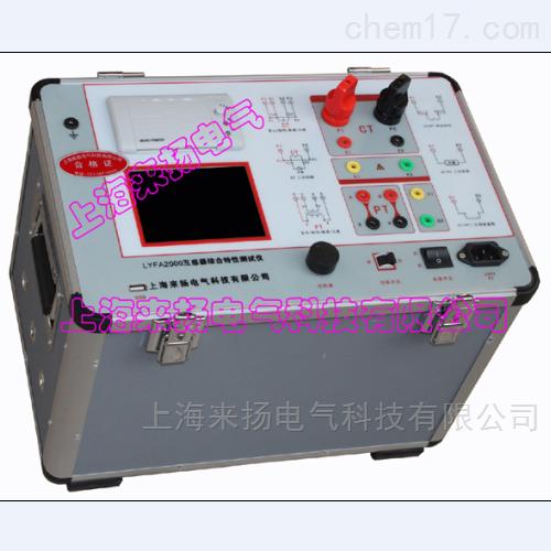 全功能互感器综合测试仪