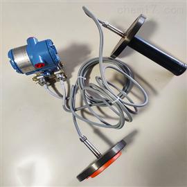 插入式液位变送器