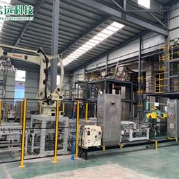 合肥信远河南郑州25kg大袋粉料包装机