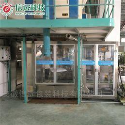 内蒙古赤峰25kg大袋粉末自动包装机