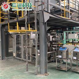 河北石家庄25kg化工粉剂包装机