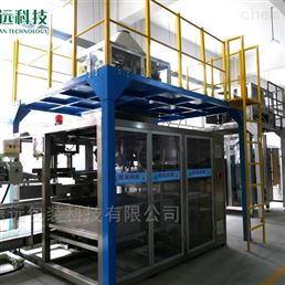 合肥信远上海市25kg大袋化工粉剂自动包装机