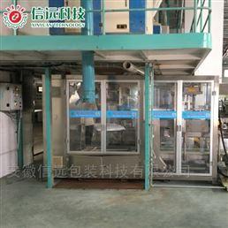 广东中山25kg化工粉剂大袋包装机