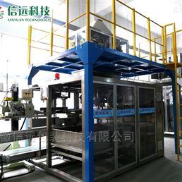 合肥信远山东临沂25-50kg大袋粉料自动上袋包装机