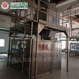 合肥信远湖南郴州化工粉料包装机