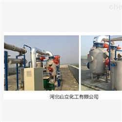 LB双氧水行业废气治理