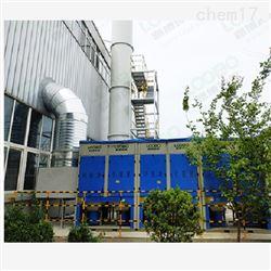 LB-JY3中央焊接烟尘净化系统