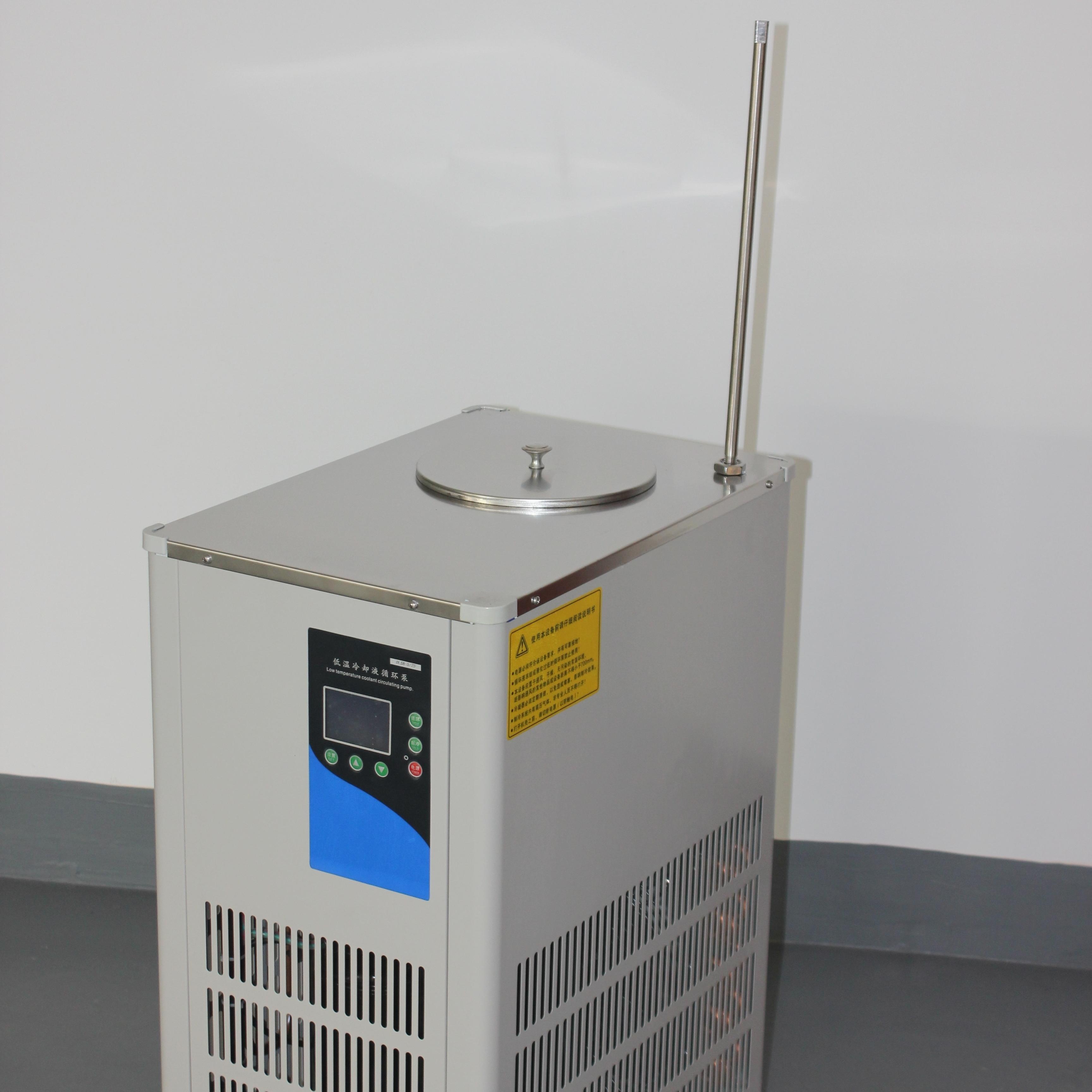 DLSB-10/80低温冷却水循环泵