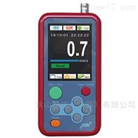 VM-4431振动测量装置