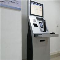 KM1-LAT681-T1-M1立柜式酒精测试仪