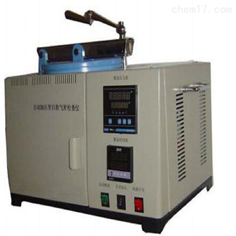 压缩氧自救器气密性检测仪