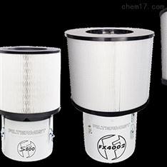 Filtermist紧凑型油雾收集器用于食品行业