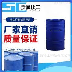 脂肪醇聚氧乙烯醚AEO-9