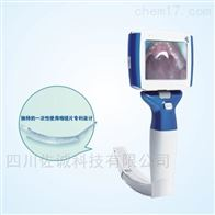 TDC-K3型麻醉可视喉镜