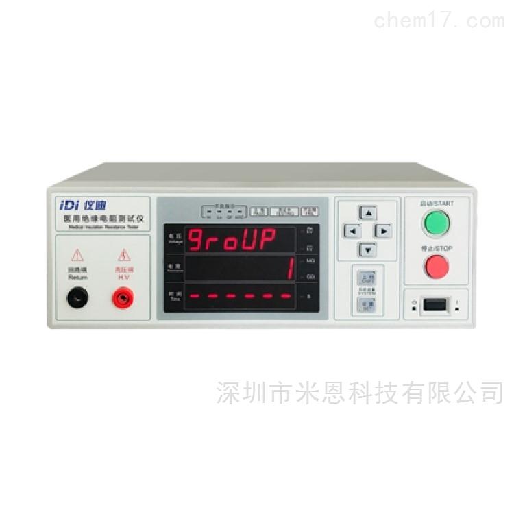 仪迪IDI613XAY医用绝缘电阻测试仪(数码管)