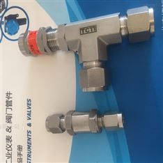 RV系列拓耘科技TCT不锈钢安全阀卸荷阀
