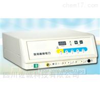 TJSM-2000-I型高频电刀