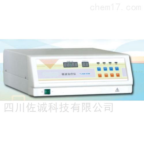 TJSM-92B型微波治疗仪