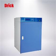 液晶屏显 气套式 二氧化碳培养箱