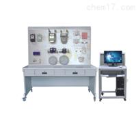 IC卡及遠程抄表系統實驗實訓裝置