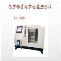 ASTM F739 化学物质防护性能测试仪