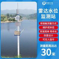 JD-SW4水文监测设备