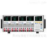 IT8732P艾德克斯多通道模組式電子負載