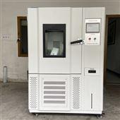 YSGJS-150无锡-恒温恒湿试验箱