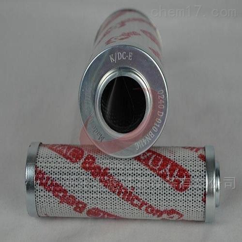 供应HYDAC覆膜阻燃滤芯