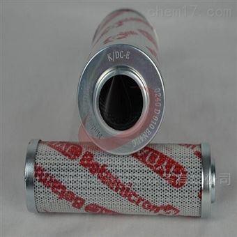 0160RN006BN4HC供应贺德克玻纤滤芯
