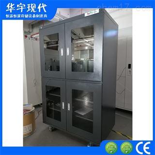 实验室低湿防潮存储柜