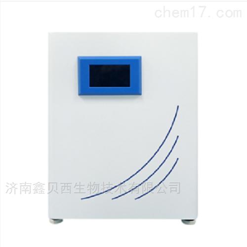 高温二氧化碳培养箱