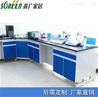 鑫广山东实验室家具-全钢实验台