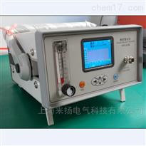 LYGSM-5000SF6微水分析仪