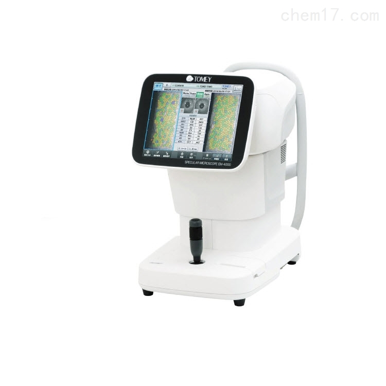 日本Tomey EM-4000角膜内皮细胞显微镜