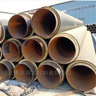 厂家生产聚氨酯直埋蒸汽保温管价格