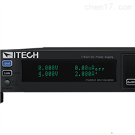 艾德克斯IT-M3223可編程直流電源